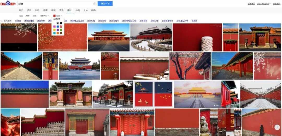 按颜色筛选图片功能