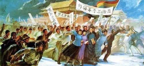 五四运动是什么的开端?五四运动历史意义
