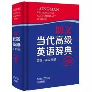学生工具书有哪些?小学初中高中必备词典大全