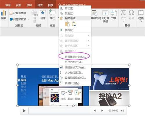 电脑录屏工具哪个好用?三大电脑录屏方法分享