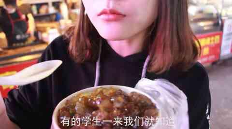 上海理工大学周边好吃黑暗料理一条街