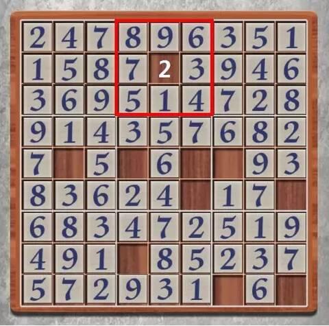数独怎么玩?9x9九宫格数独玩法图文解析