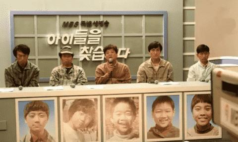 韩国至今仍未破解的三大悬案,案件疑点重重