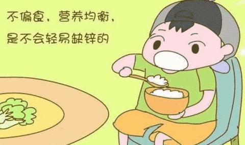 儿童缺锌的10个表现是什么(7道帮助孩子补锌的食谱)