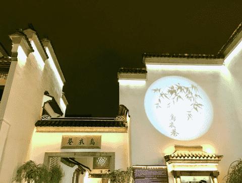 乌衣巷在哪里在哪个市?刘禹锡笔下的故事还在被续写