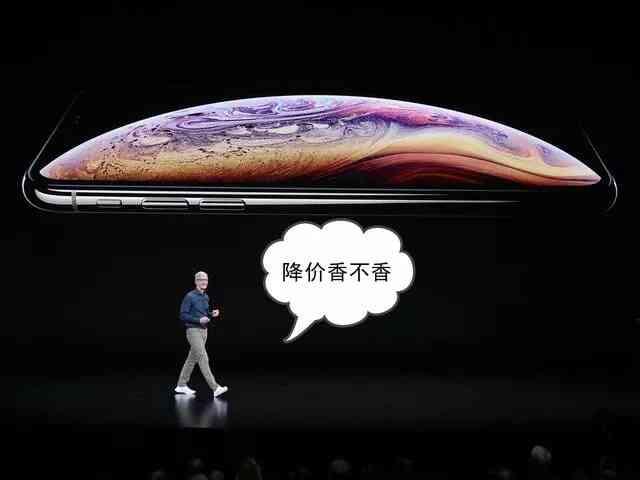 ipad降价规律表,有没有看出苹果的真香定律