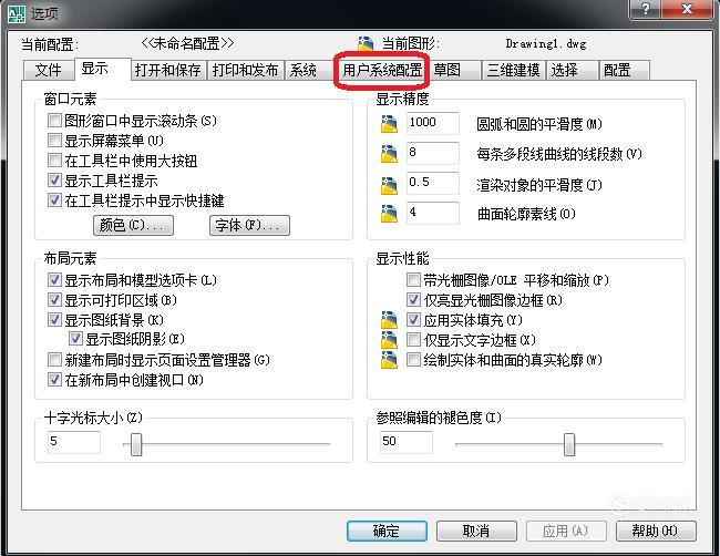 CAD复制快捷键无法使用怎么办?
