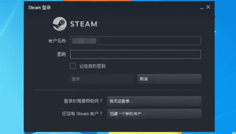 steam市场打不开怎么办?七步骤轻松解决