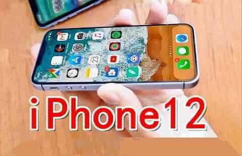 苹果12什么时候上市(10月正式发布,售价仅4596元起)