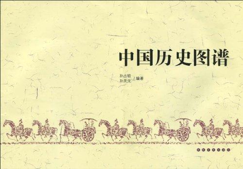 中国朝代一共有多少个?中国历史朝代顺序及其简介