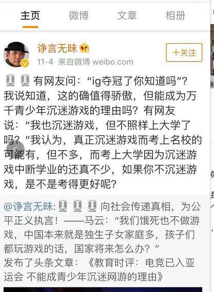 10年过去了,雷电法王杨永信还在,不仅在电击孩子,业务还更大了
