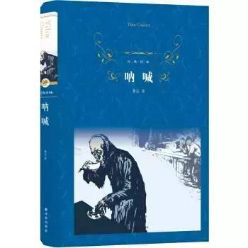 余华推荐的8本绝世经典小说,它们代表了人类文学的最顶级水准!