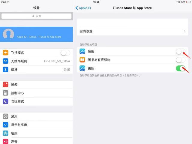 iPad显示存储空间已满,5个实用技巧释放iPad空间