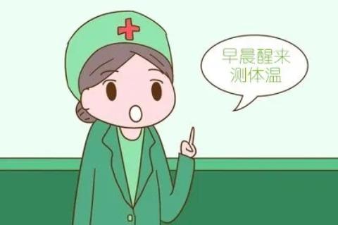 受精卵着床有什么症状(女人备孕成功的5大症状)