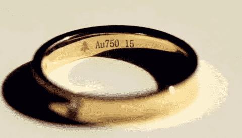 Au750是什么金?Au750黄金与g750区别