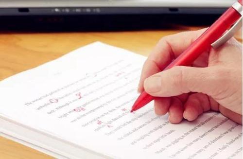 论文内容摘要是什么意思?新手如何写
