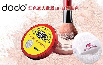 真正最新韩国化妆品十大流行品牌