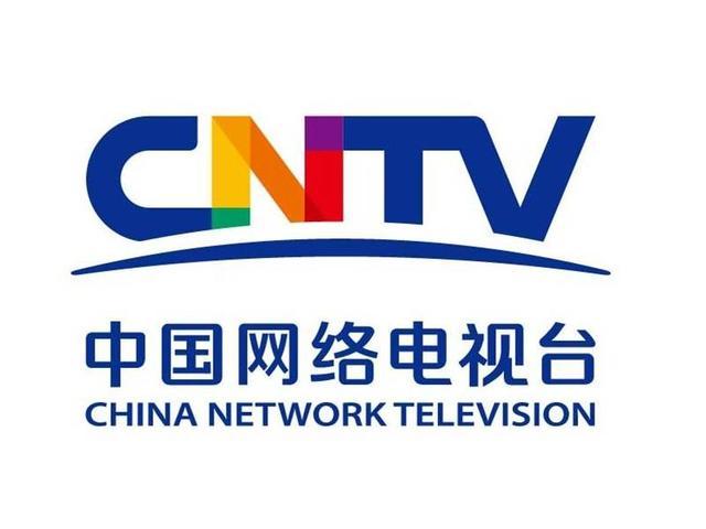 中国十大视频网站排名,B站竟然第五名!