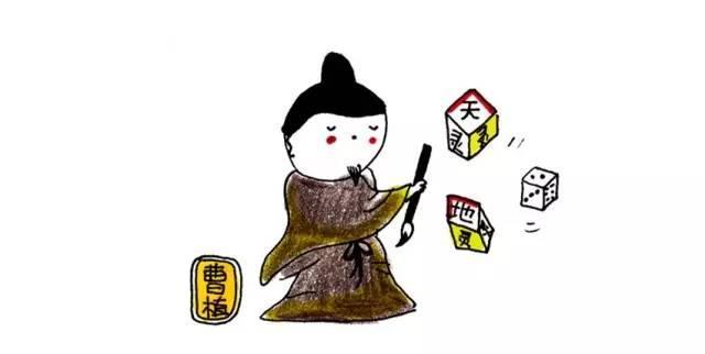 骰子,才不念shǎi zǐ!