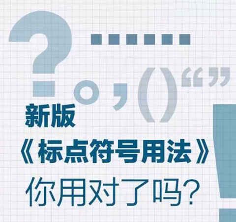 括号符号的作用是什么?括号的正确用法