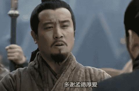 刘备字什么,刘备一生传奇故事