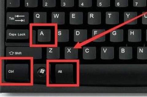 电脑截图快捷键ctrl加什么?分享几种快捷键截图方法