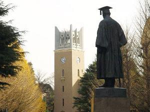 早稻田大学实力怎么样?早稻田大学强势专业及申请条件