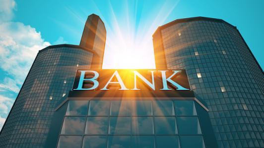 各大银行几点下班?这份时间表收好了