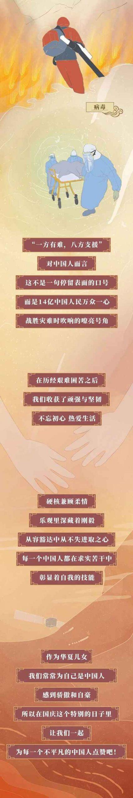 神秘中国文化,揭秘中国人的5个独特技能