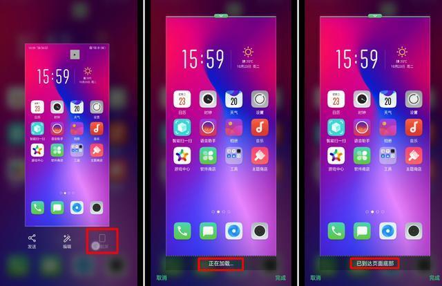 oppo手机怎么截屏,手机截屏方法汇总