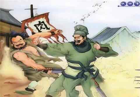 水浒传真实武力高手排名