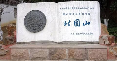 万里平台镇江会场
