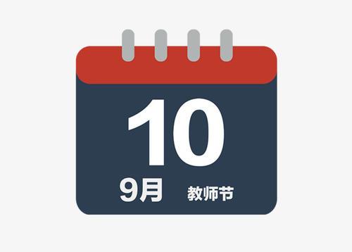 date是什么意思中文