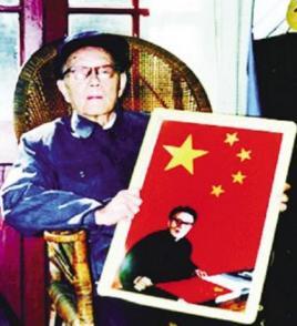 他,凭什么成为中华人民共和国国旗的设计者?