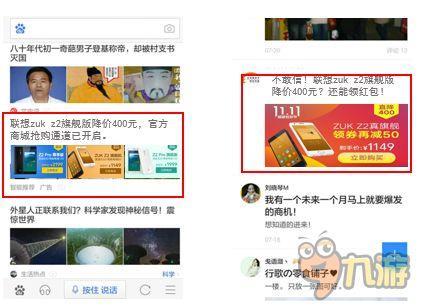 百度PPC与Google AdWords,搜索广告的8大关键差异!