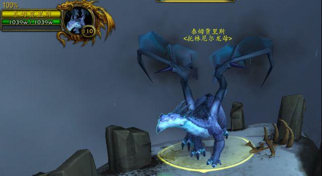 《魔兽世界》狂徒风剑幻化,手把手帮你拿