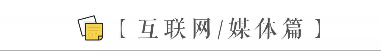 最全的slogan集锦,语不惊人死不休
