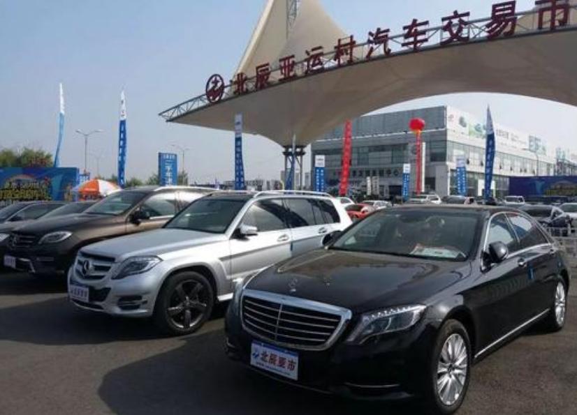 逛完北京花乡与亚市二手车市场我只想到瓜子二手车严选店一站到底