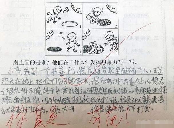 """那些把老师笑趴的""""奇葩""""考场作文,网友:搞笑,你们是认真的"""