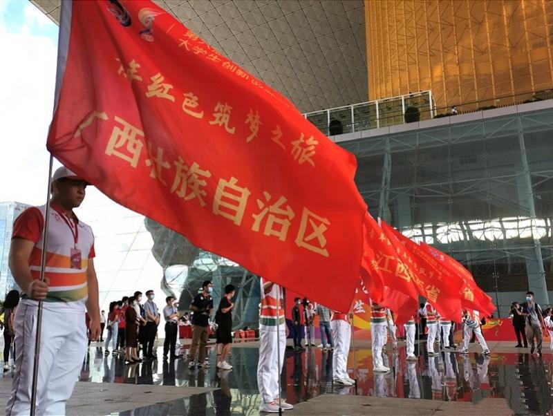 深圳北京同步启动!中国国际互联网+大学生创新创业大赛迎重头戏
